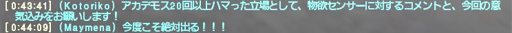 f:id:Akitzuki_Keisetz:20200117022825p:plain
