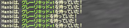 f:id:Akitzuki_Keisetz:20200117023412p:plain