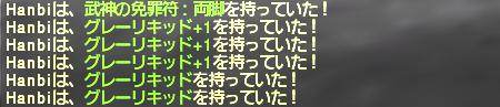 f:id:Akitzuki_Keisetz:20200117023736p:plain