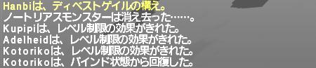 f:id:Akitzuki_Keisetz:20200118000603p:plain