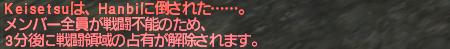 f:id:Akitzuki_Keisetz:20200118001033p:plain