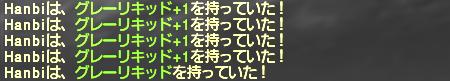 f:id:Akitzuki_Keisetz:20200118001228p:plain