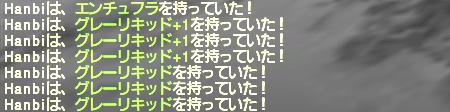f:id:Akitzuki_Keisetz:20200118001502p:plain