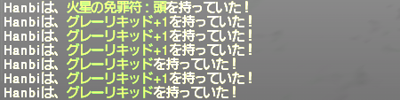 f:id:Akitzuki_Keisetz:20200118001612p:plain