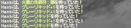 f:id:Akitzuki_Keisetz:20200118001744p:plain