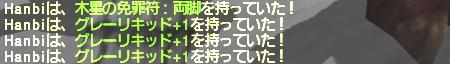 f:id:Akitzuki_Keisetz:20200118002130p:plain