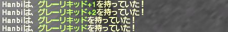 f:id:Akitzuki_Keisetz:20200118002253p:plain