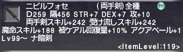 f:id:Akitzuki_Keisetz:20200118123546p:plain