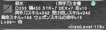 f:id:Akitzuki_Keisetz:20200118123607p:plain