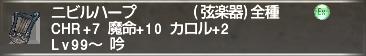 f:id:Akitzuki_Keisetz:20200118123615p:plain