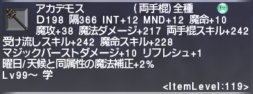 f:id:Akitzuki_Keisetz:20200118220838p:plain