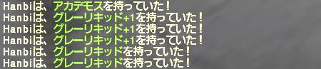 f:id:Akitzuki_Keisetz:20200118221251p:plain