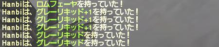 f:id:Akitzuki_Keisetz:20200118222525p:plain