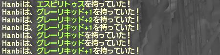 f:id:Akitzuki_Keisetz:20200118222630p:plain