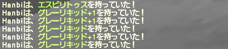 f:id:Akitzuki_Keisetz:20200118222800p:plain