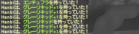 f:id:Akitzuki_Keisetz:20200118223144p:plain