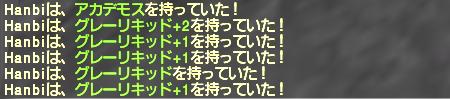 f:id:Akitzuki_Keisetz:20200118223607p:plain