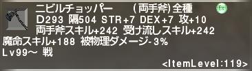 f:id:Akitzuki_Keisetz:20200119235132p:plain