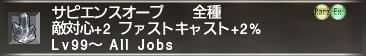 f:id:Akitzuki_Keisetz:20200119235139p:plain