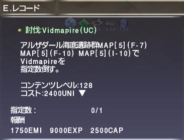 f:id:Akitzuki_Keisetz:20200126142840p:plain