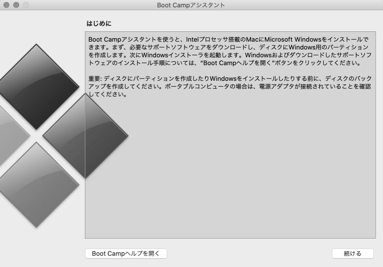 f:id:Akitzuki_Keisetz:20200202224617p:plain