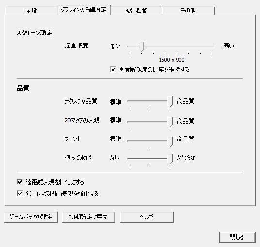 f:id:Akitzuki_Keisetz:20200202230948p:plain