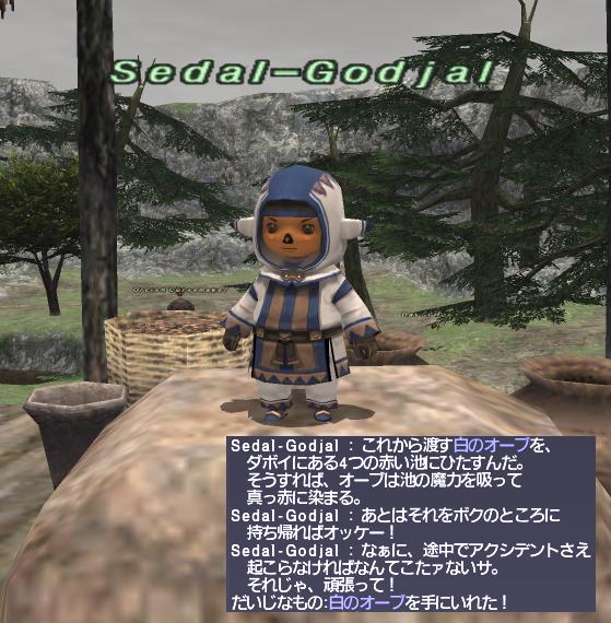 f:id:Akitzuki_Keisetz:20200208023106p:plain