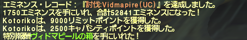 f:id:Akitzuki_Keisetz:20200211115802p:plain