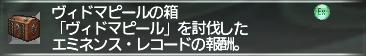 f:id:Akitzuki_Keisetz:20200211121527p:plain