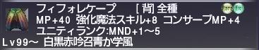 f:id:Akitzuki_Keisetz:20200211122505p:plain