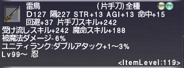 f:id:Akitzuki_Keisetz:20200211122515p:plain