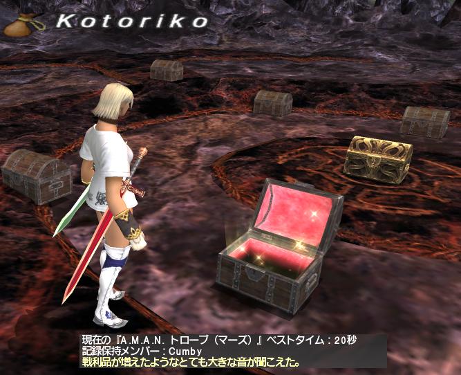 f:id:Akitzuki_Keisetz:20200224184615p:plain