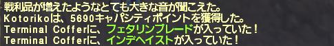 f:id:Akitzuki_Keisetz:20200224184932p:plain