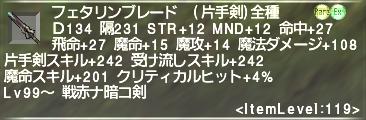 f:id:Akitzuki_Keisetz:20200224185214p:plain