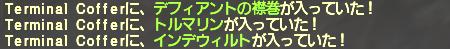 f:id:Akitzuki_Keisetz:20200224185719p:plain
