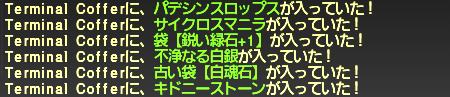 f:id:Akitzuki_Keisetz:20200224190408p:plain