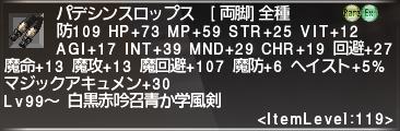 f:id:Akitzuki_Keisetz:20200224190536p:plain