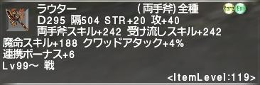 f:id:Akitzuki_Keisetz:20200224191807p:plain