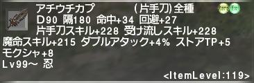 f:id:Akitzuki_Keisetz:20200224191815p:plain