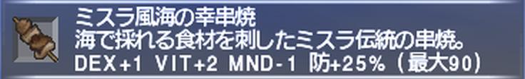 f:id:Akitzuki_Keisetz:20200303072332p:plain