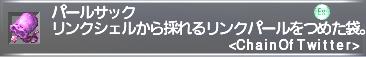 f:id:Akitzuki_Keisetz:20200315095319p:plain