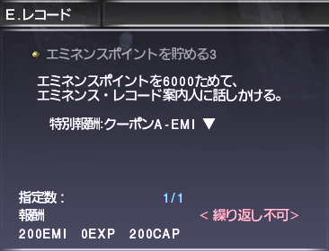 f:id:Akitzuki_Keisetz:20200315104801p:plain