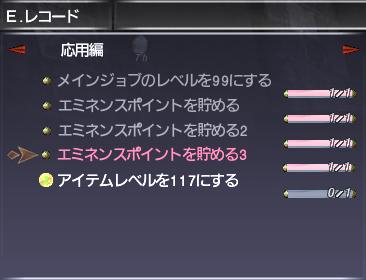 f:id:Akitzuki_Keisetz:20200315104811p:plain