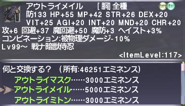 f:id:Akitzuki_Keisetz:20200315104935p:plain
