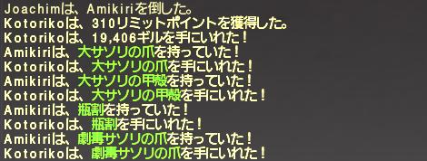 f:id:Akitzuki_Keisetz:20200321185607p:plain