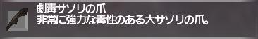 f:id:Akitzuki_Keisetz:20200321190317p:plain