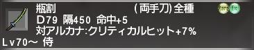 f:id:Akitzuki_Keisetz:20200321191119p:plain