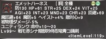 f:id:Akitzuki_Keisetz:20200321191709p:plain