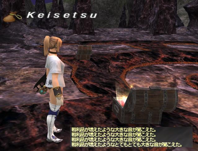 f:id:Akitzuki_Keisetz:20200322204949p:plain