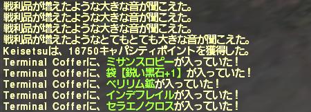 f:id:Akitzuki_Keisetz:20200322205851p:plain